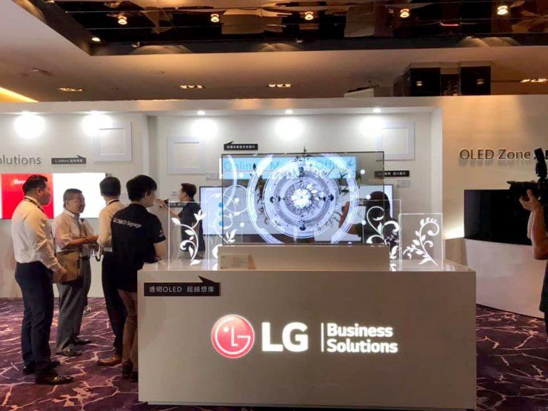 LG商顯 X Space4M公播軟體