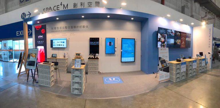 2019台灣國際咖啡展,創利團隊展場與您相見歡